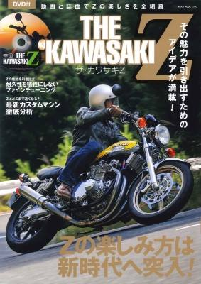 THE KAWASASAKI Z