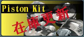 Blog Suspension Button Black 270px