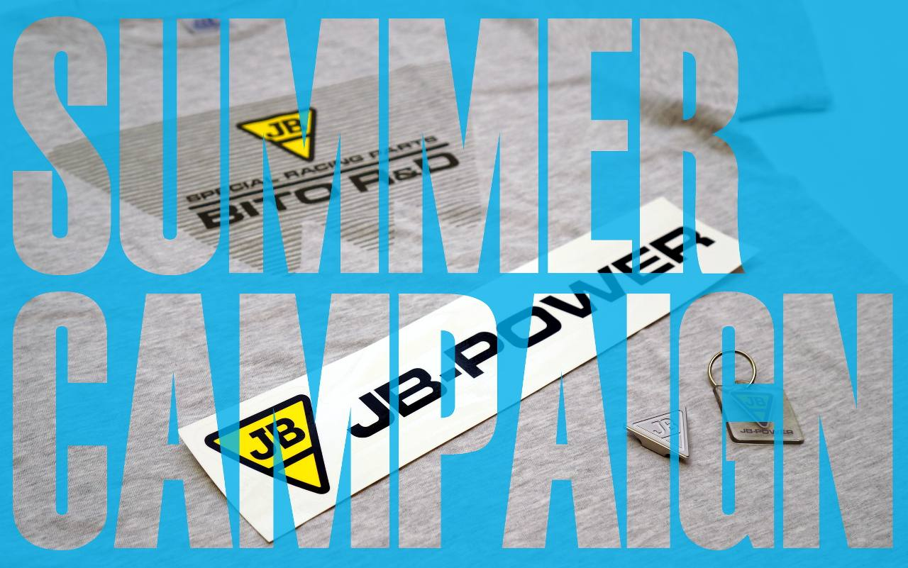 2018_summer_campaign