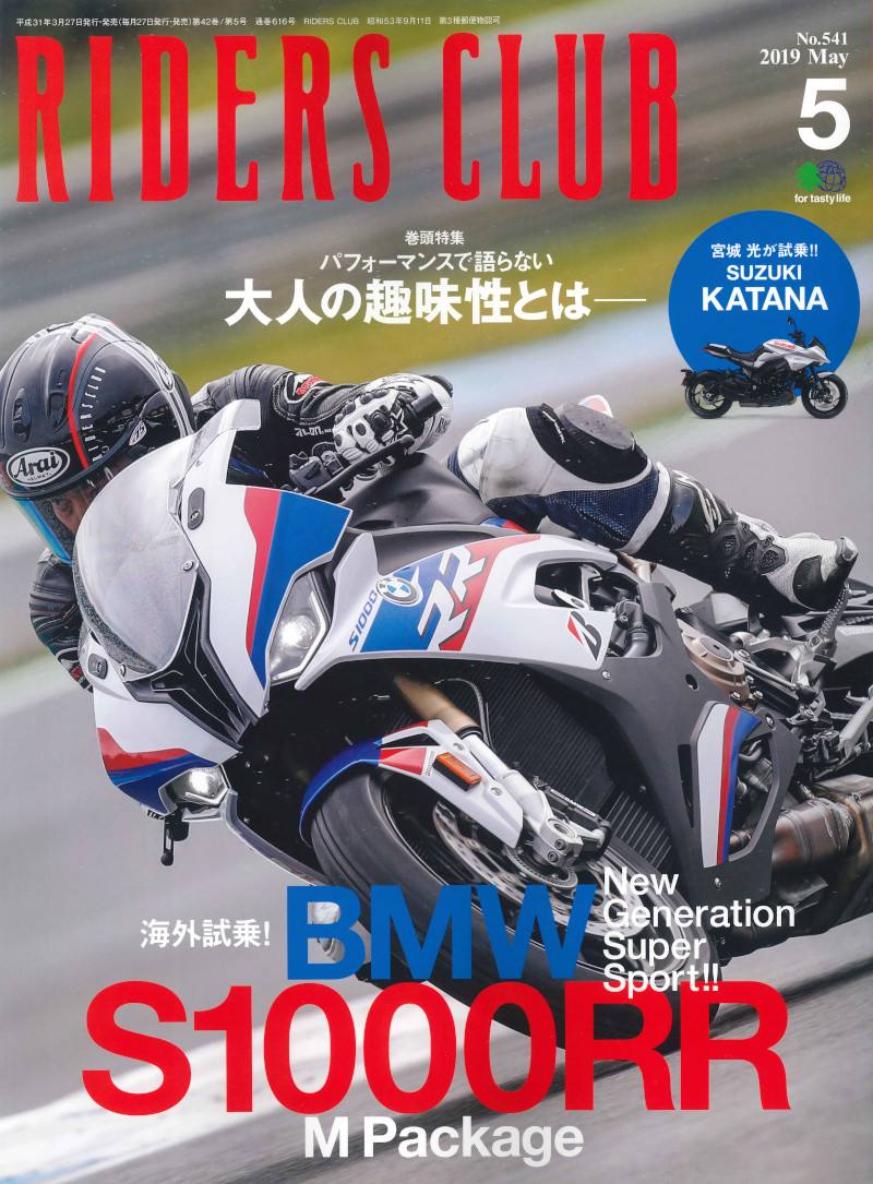 RIDERS CLUB 2019 May