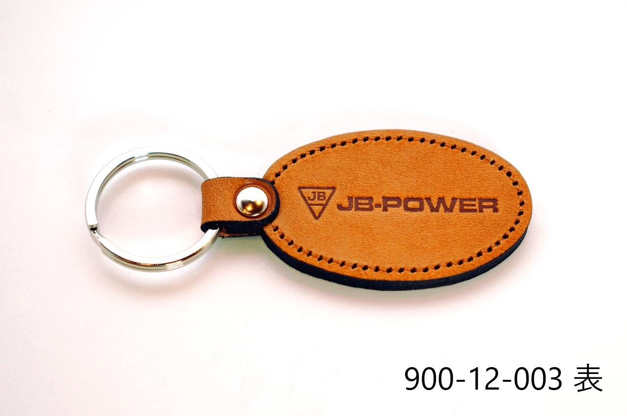 JB-POWER_レザーキーホルダー_JB-POWER_表
