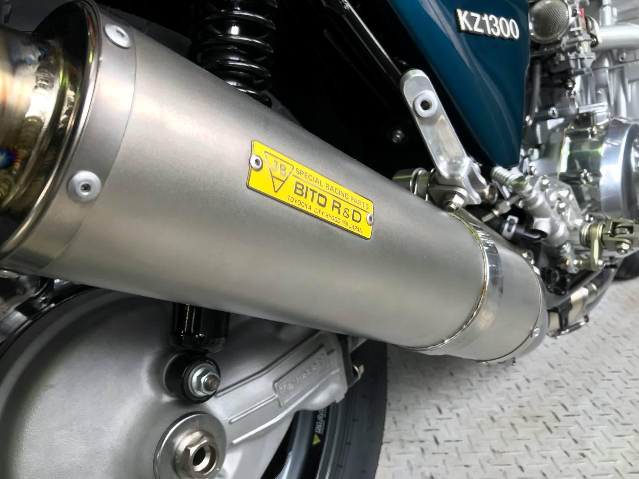 Z1300 サイレンサー