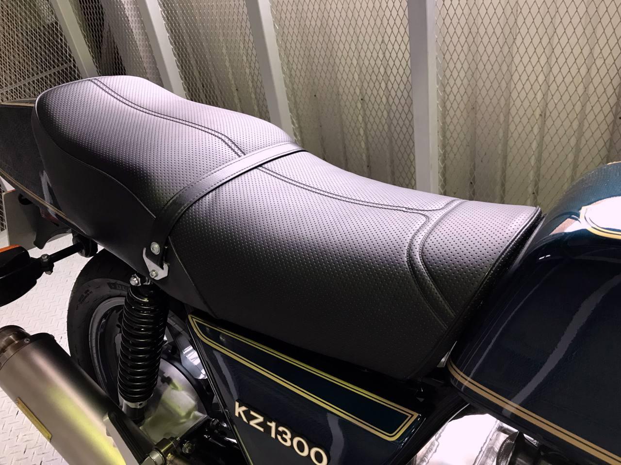 Z1300 シート