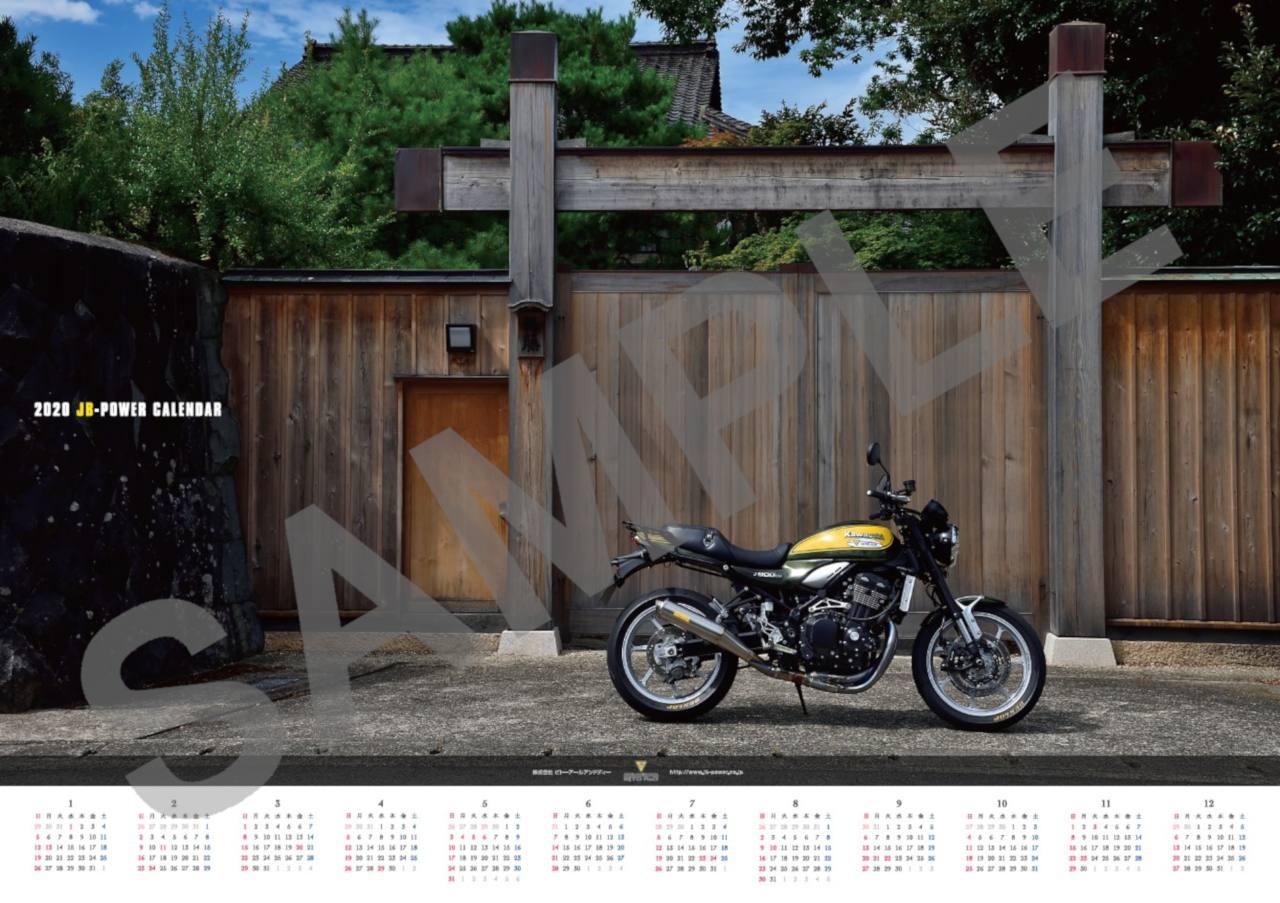 JB-POWER カレンダー 2020