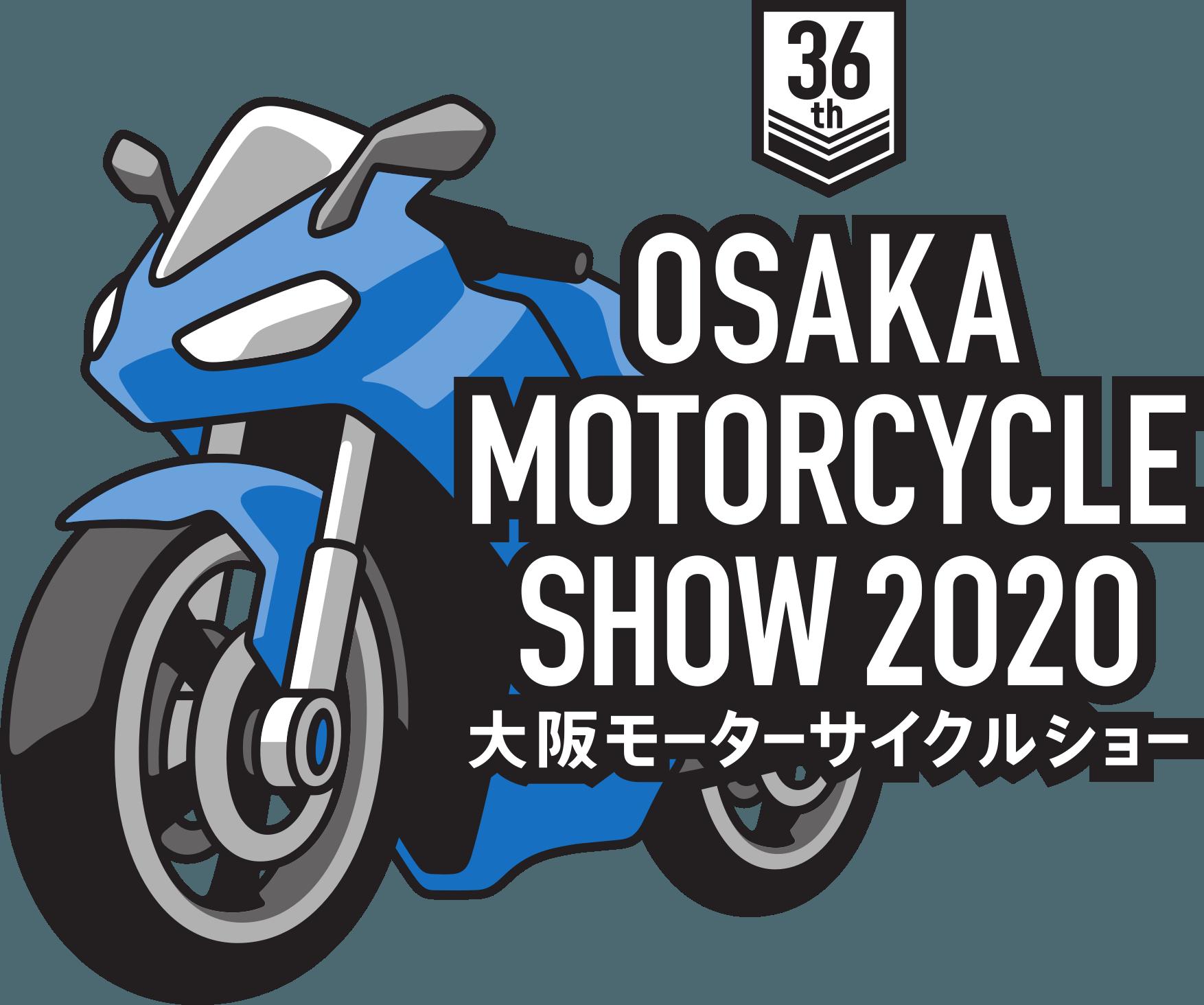 大阪モーターサイクルショー2020
