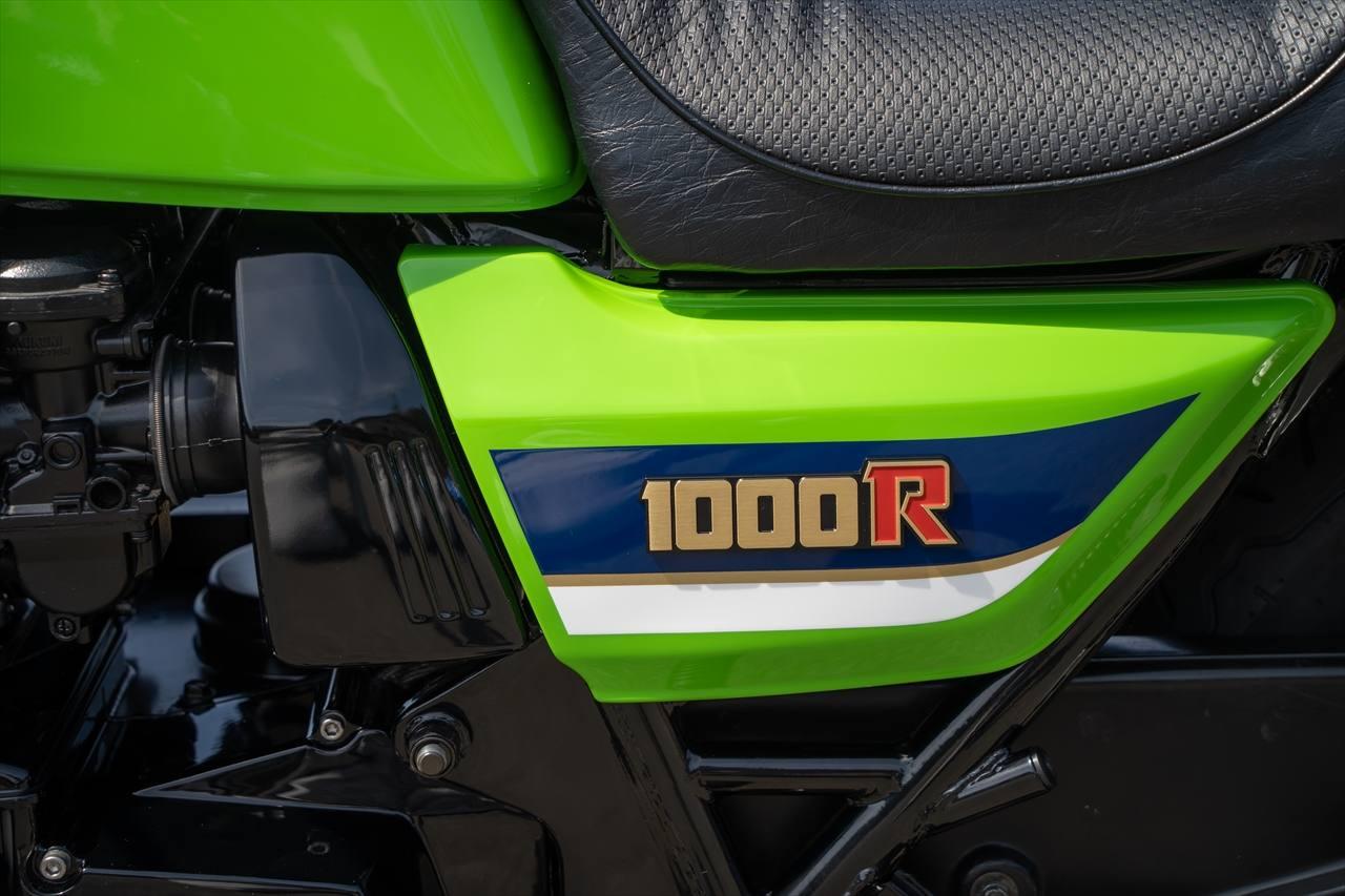Z1000R2_2103